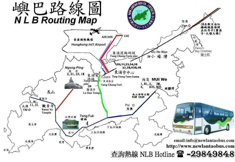 香港新大屿山巴士路线图
