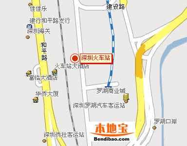 深圳宝安机场地图