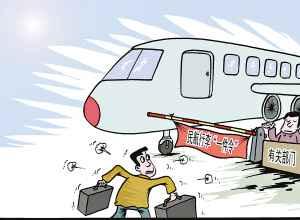 称受到北京首都机场某边检人员刁难法律读库卡通形象再次征求大家意见图片