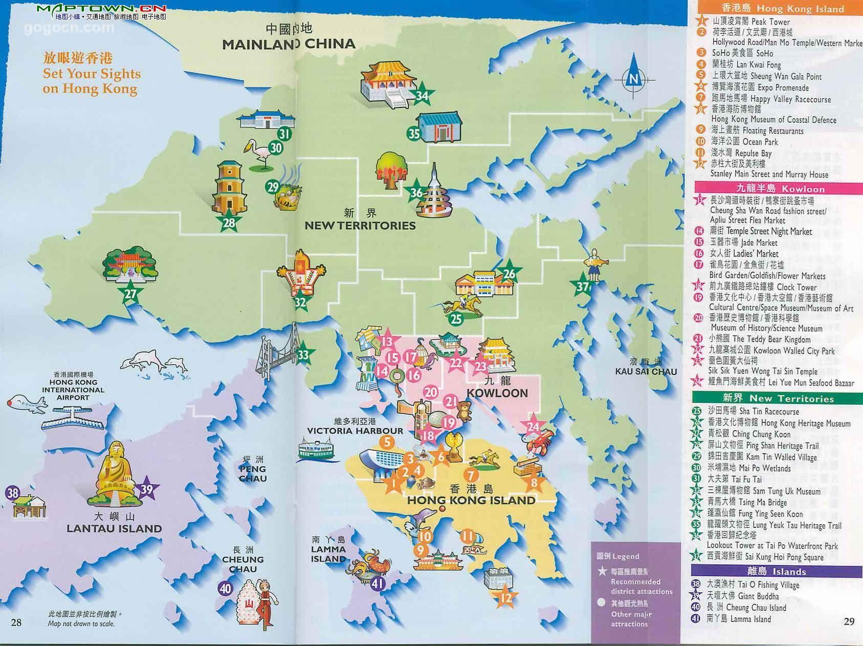 本地宝深圳交通频道 香港交通 香港地图 香港旅游地图