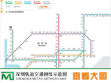 674139934_地铁-深圳地铁线路图-深圳地铁规划图-深圳地铁票价 ...